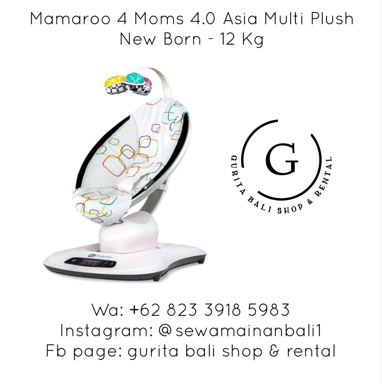 MAMAROO 4MOMS 4.0 ASIA MULTI PLUSH