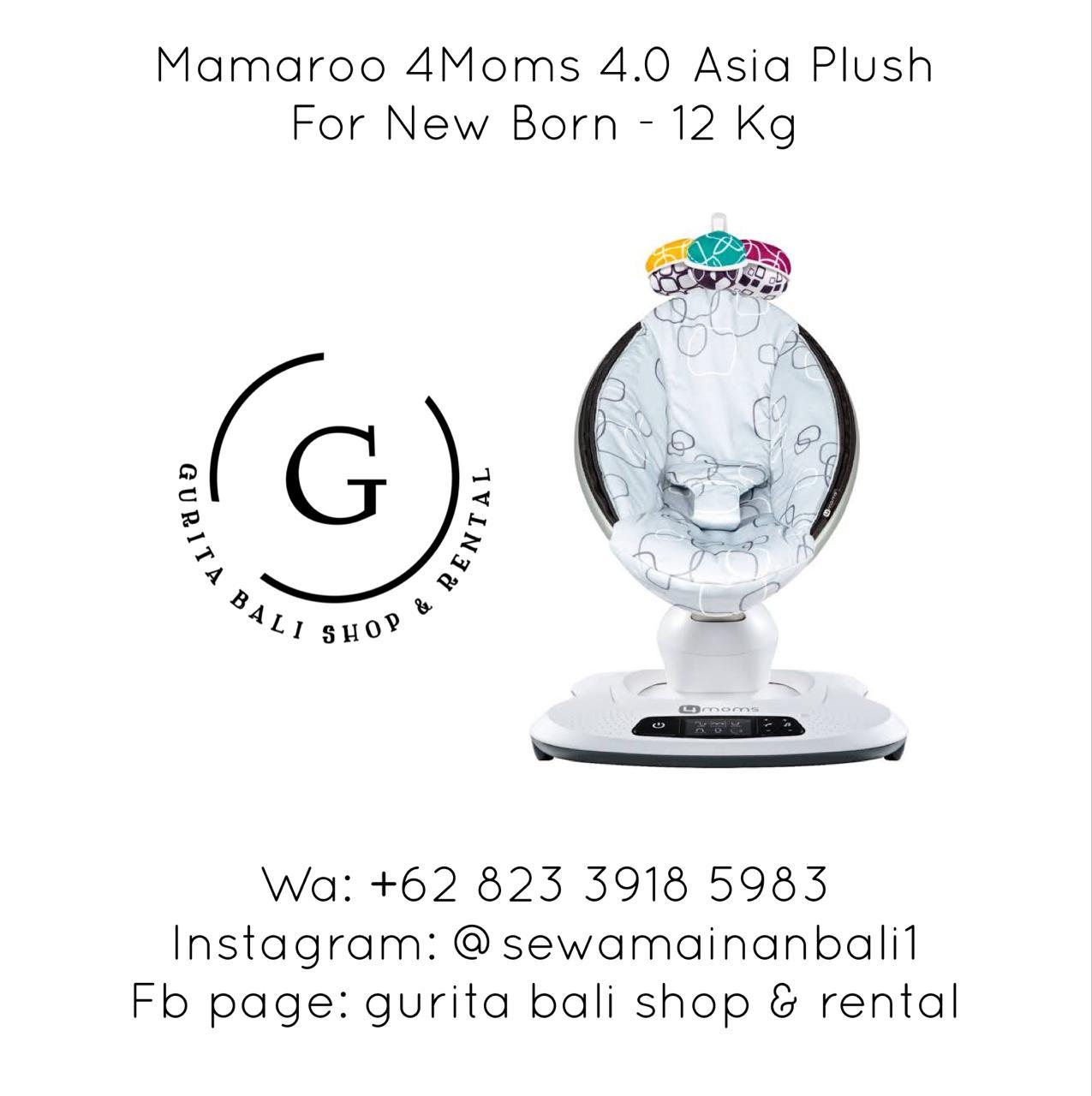 MAMAROO 4MOMS 4.0 ASIA PLUSH